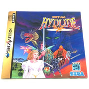 Game - Virtual Hydlide