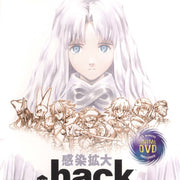 .hack//Infection | PlayStation 2