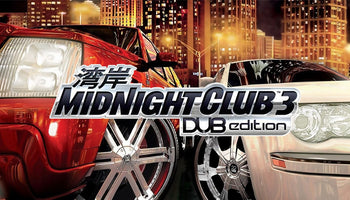 Midnight Club 3: DUB Edition | PlayStation 2