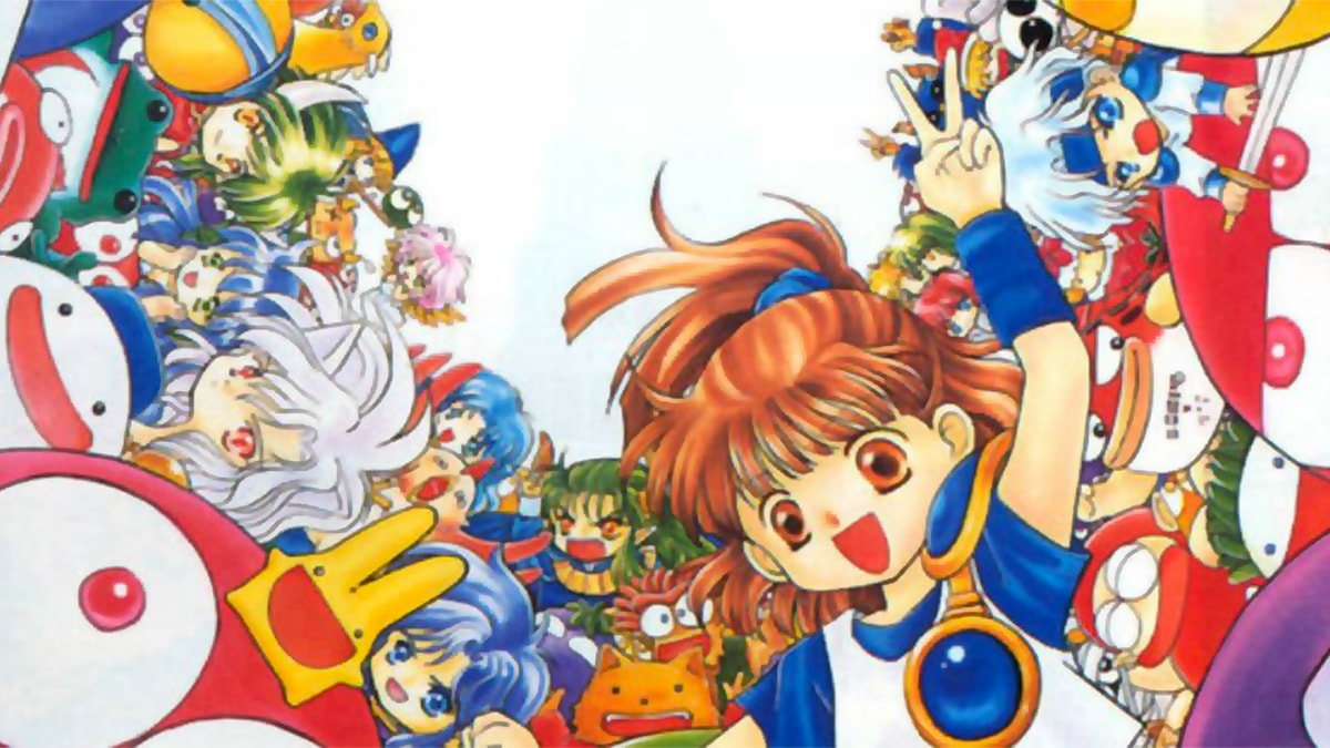 Puyo Puyo Tsuu | Sega Saturn | Japan