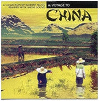 A Voyage To China (CD)