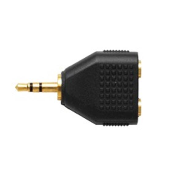 Audio-Technica Two Stereo 3.5mm jack (F) to one Stereo 3.5mm (M)