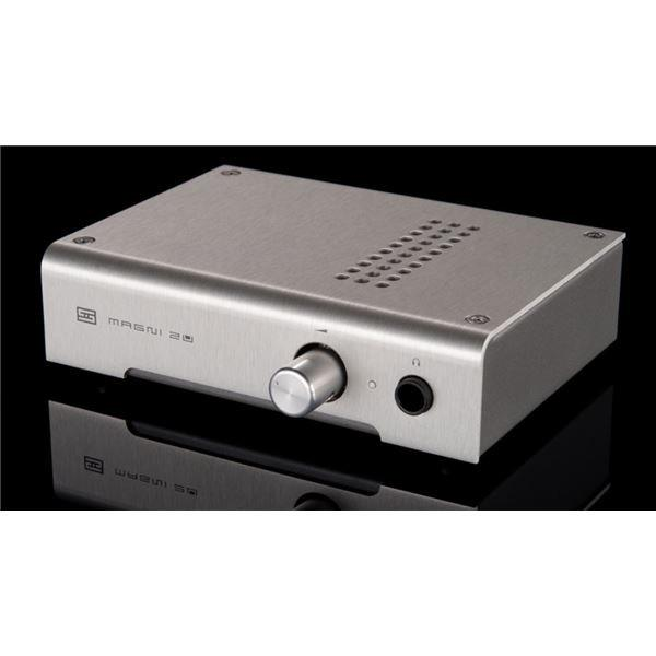 Schiit Audio Magni 2 Uber Headphone Amplifier