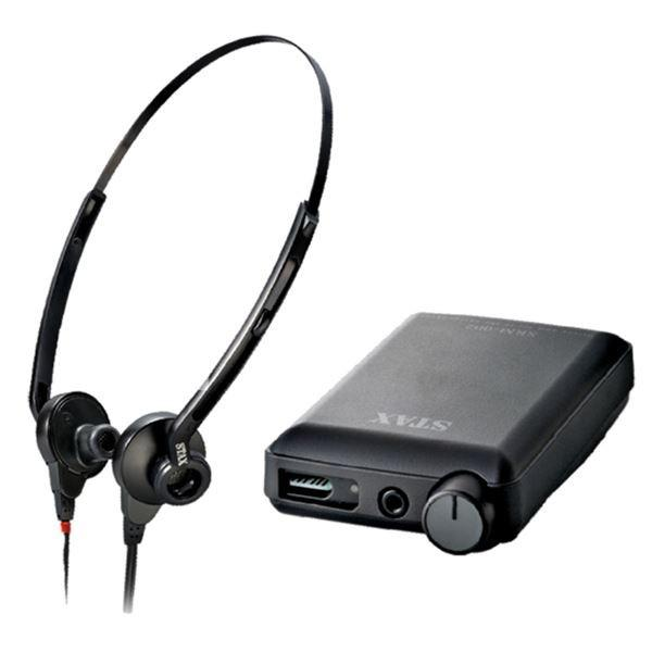 STAX SRS-002 Portable Electrostatic Headphone System