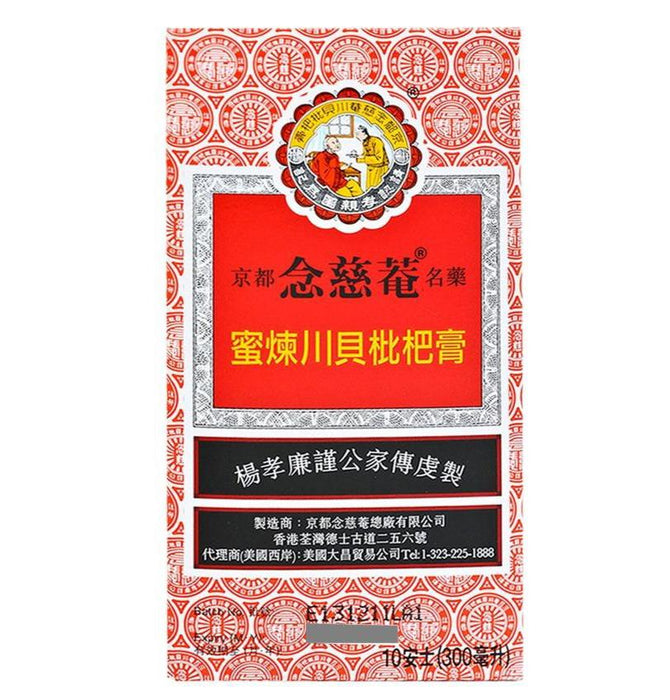 Nin Jiom Pei Pa Koa Sore Throat Syrup 100% Natural Honey & Loquat Flavored 10 FL Oz (300 mL)