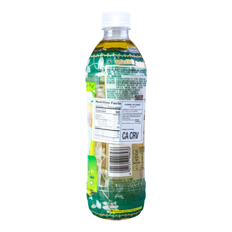 Master Kong Less Sugar Jasmine Green Tea 16.9 FL Oz (500 mL)