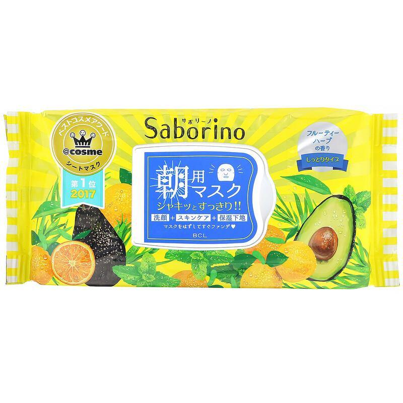 Saborino Morning Beauty Fresh Face Citrus & Avocado Mask 32 Sheets