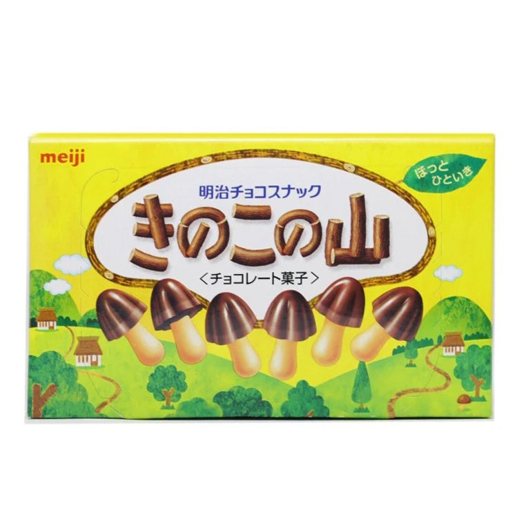 Meiji Kinoko No Yama Chocolate Mushrooms Snacks 2.61 Oz (74 g)