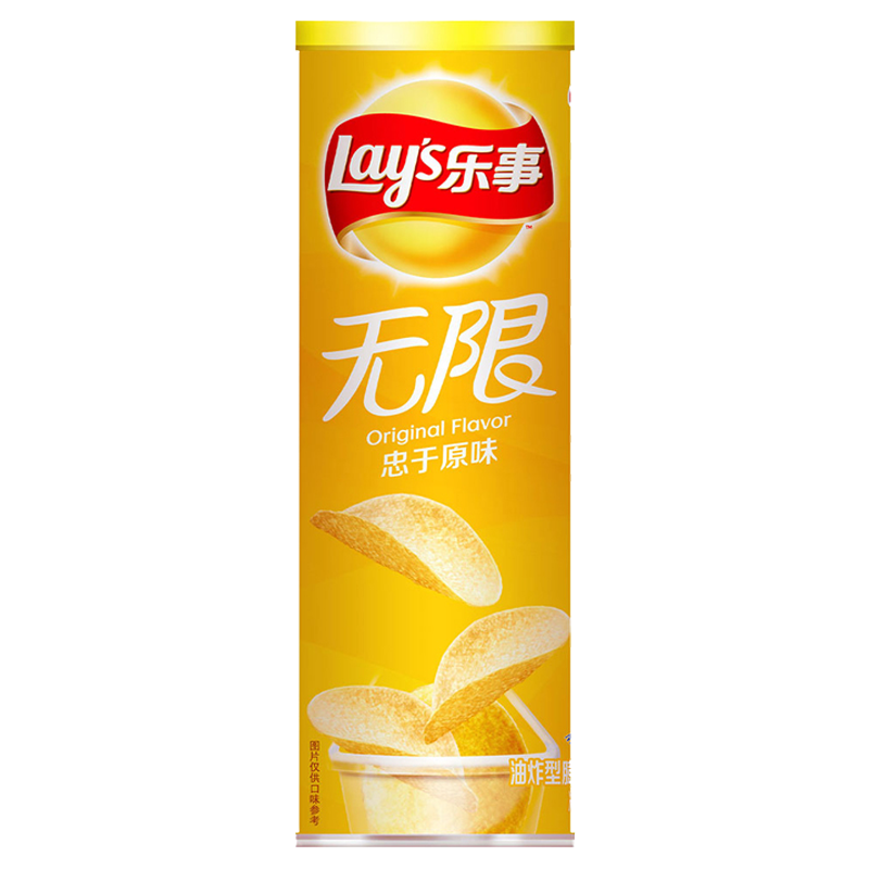 Lay's Potato Chips Stax Original Flavor (104 g) - 乐事无限忠于原味