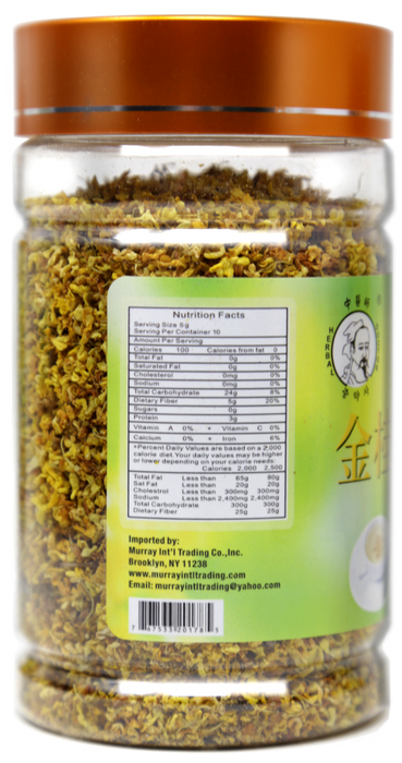 Herbal Doctor Osmanthus Herb Loose Leaf Tea 40 g