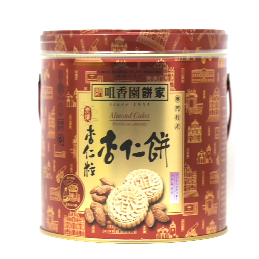 Choi Heong Yuen Bakery Almond Cakes 14 Oz (400 g)