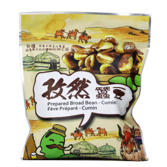 Six Fortune Prepared Broad Bean Cumin Flavor 3.53 Oz (100 g) -六福孜然莲花豆