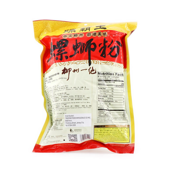 LUOBAWANG Guangxi Luo Si Rice Noodles Pickle Flavor 9.88 Oz (280 g)