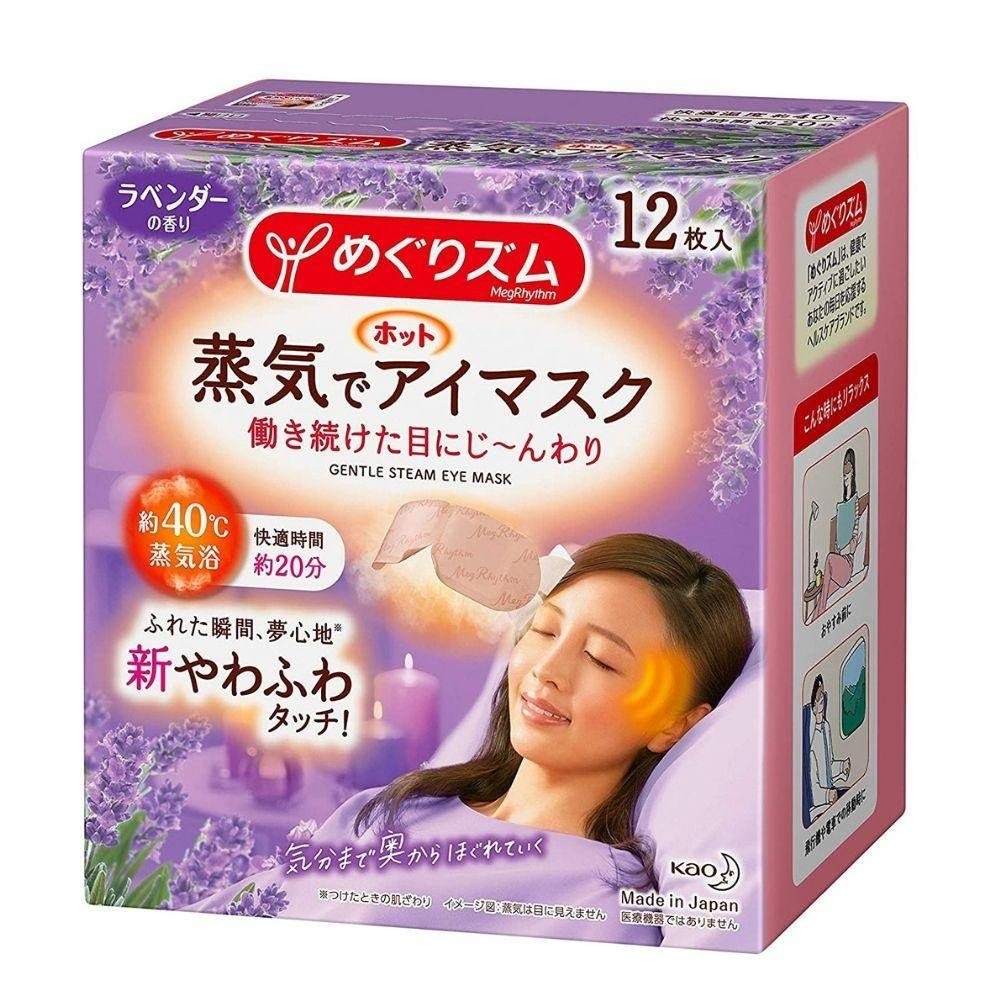 KAO MEGURISM Health Care Steam Warm Eye Mask Lavender Aroma - 12 Sheets
