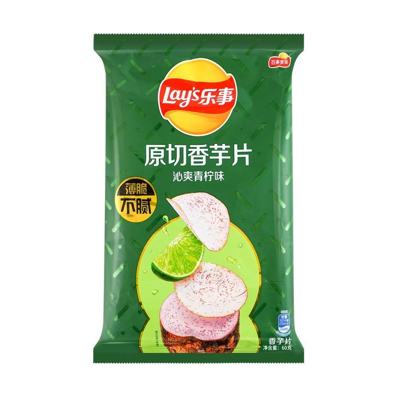 Lay's Lime Flavored Taro Chips (60 g) - 乐事原切香芋片-沁爽青柠味 60 g