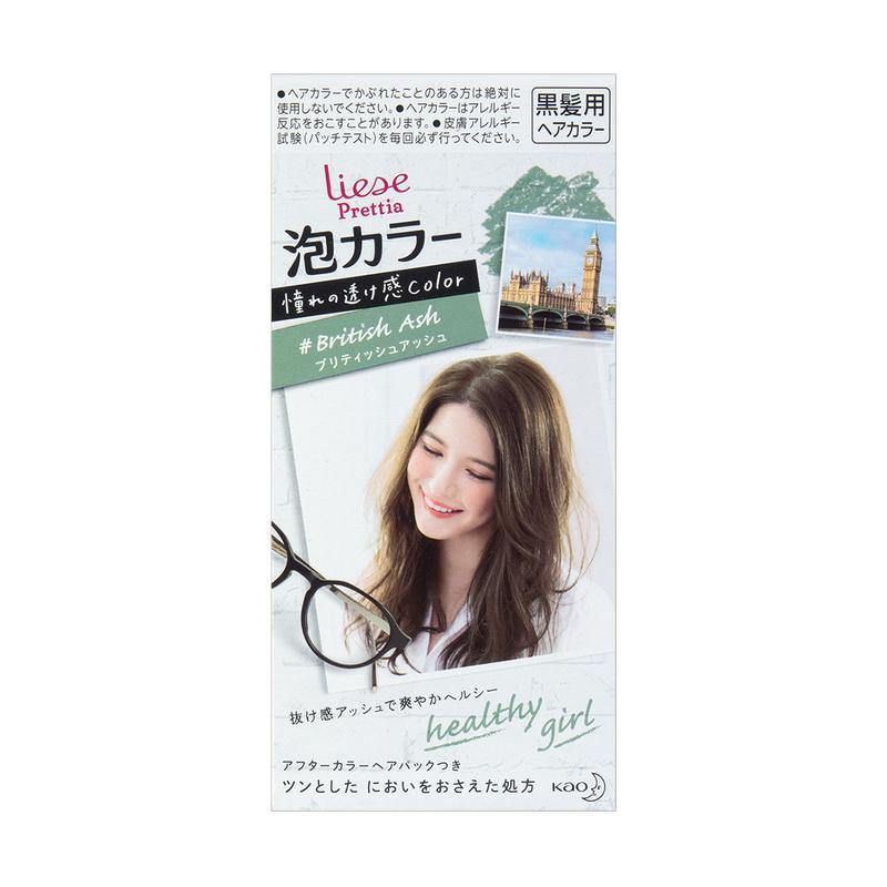 KAO-LIESE PRETTIA Hair Dye British Ash Color