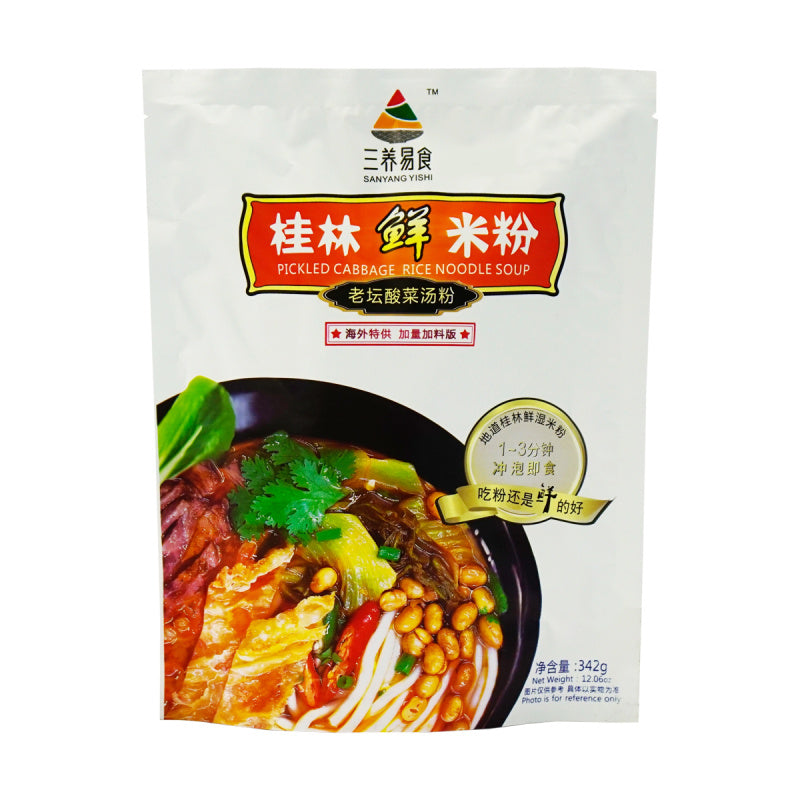 SanYangYiShi Pickled Cabbage Instant Rice Noodle Soup 12.06 Oz (342 g) - 三养易食老坛酸菜鲜米粉