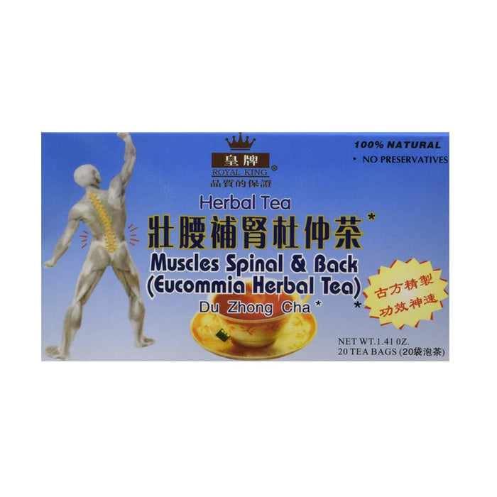 Royal King Muscles Spinal & Back Eucommia Herbal Tea 20 Tea Bags 1.41 Oz
