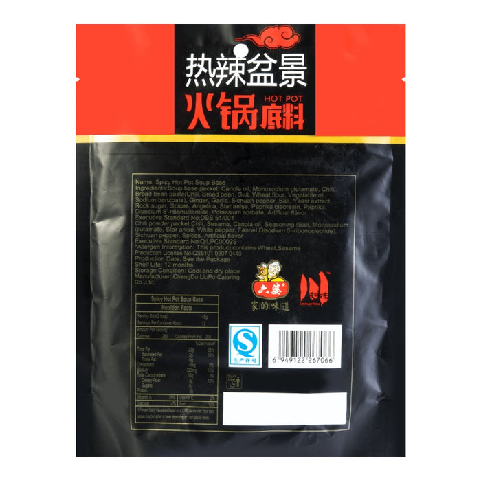 LiuPo Szechuan Spicy Hot Pot Soup Base 20.46 Oz (580 g)