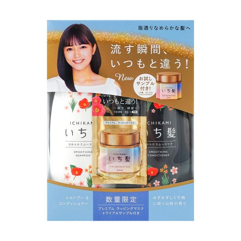 Kracie Ichikami Smoothing Shampoo and Conditioner Set with 10 g Hair Mask 32.5 FL - 日本KRACIE嘉娜宝 ICHIKAMI 纯和草樱花洗护套组 柔顺保湿型 480g+480ml+10g发膜