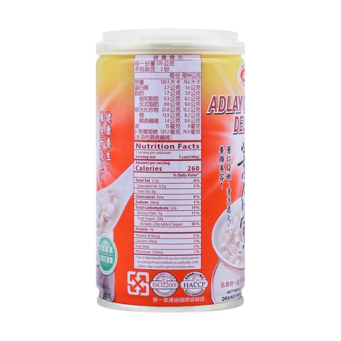AGV Ready to Eat Adlay Oatmeal Deluxe Dessert | Job's Tears | Sweet Snack 12 Oz (340 g) - 台灣愛之味薏仁寶