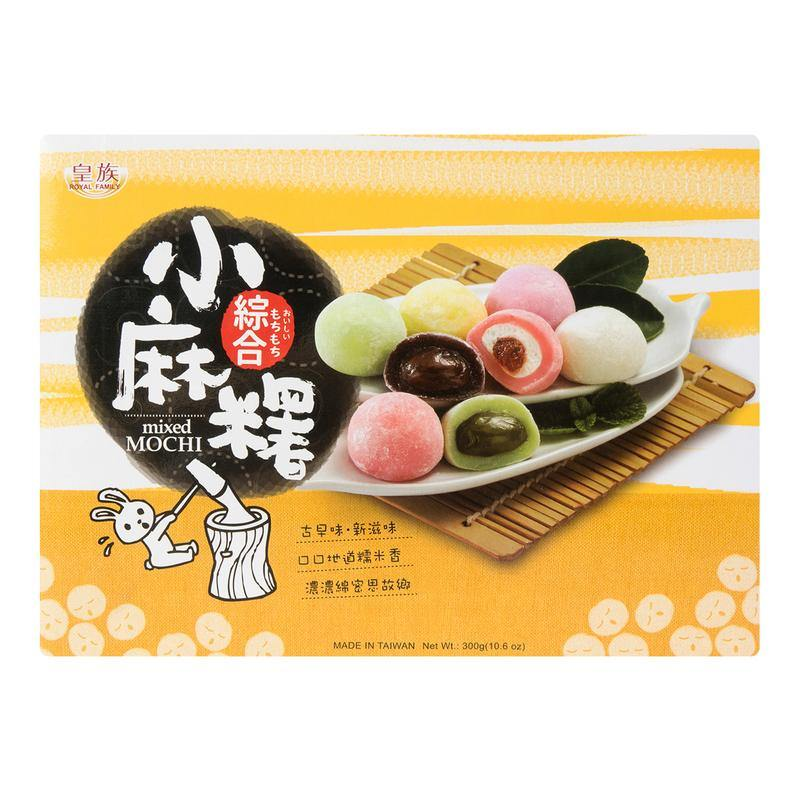 Royal Family Assorted Mochi Snack 10.6 Oz (300 g) - 皇族 小麻糬 300 克