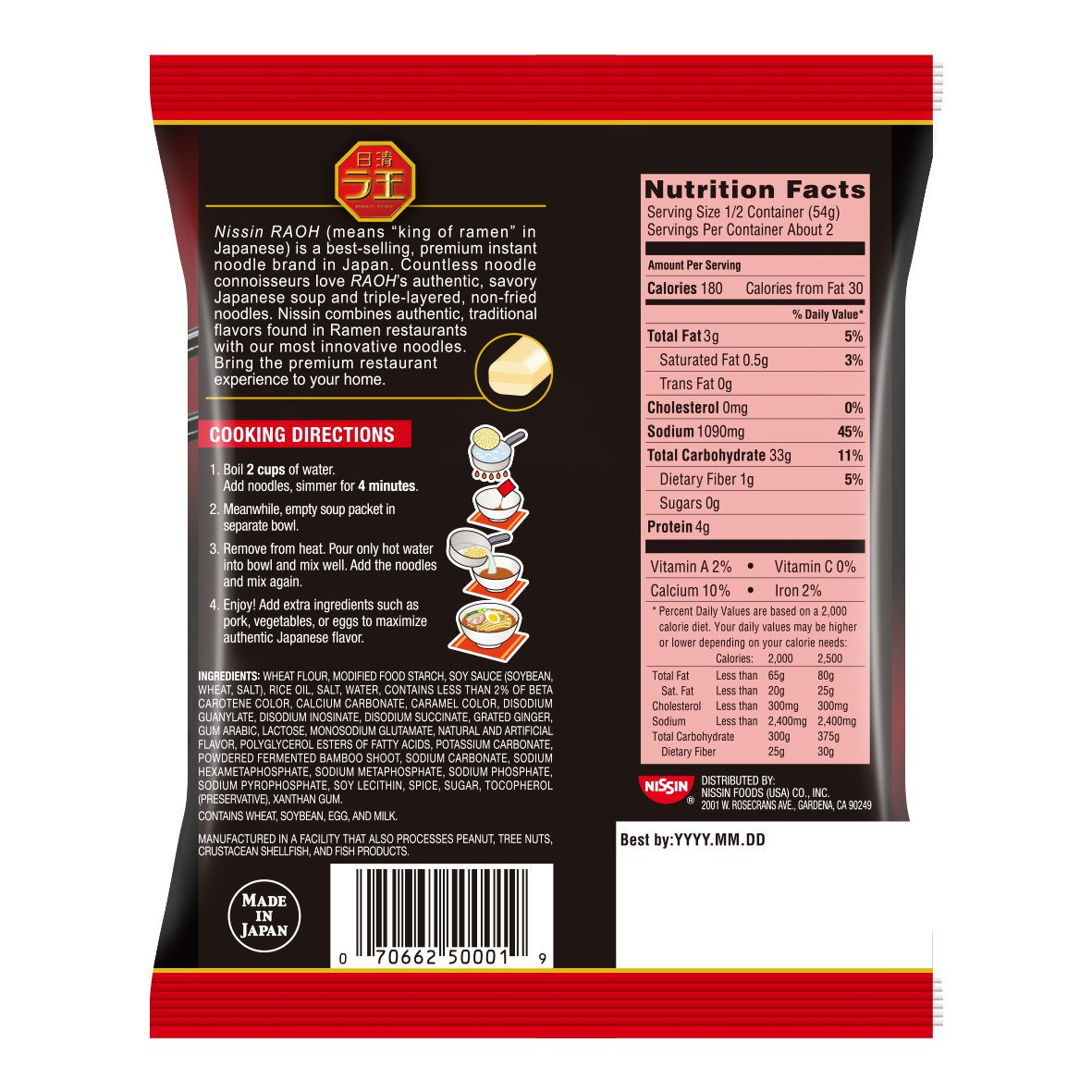 Nissin RAOH Soy Sauce Flavor Authentic Japanese-Style Ramen 6-PACK X 3.77 Oz (2LBS)