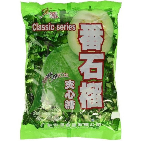 Classic Series Guava Candy 12.3 Oz