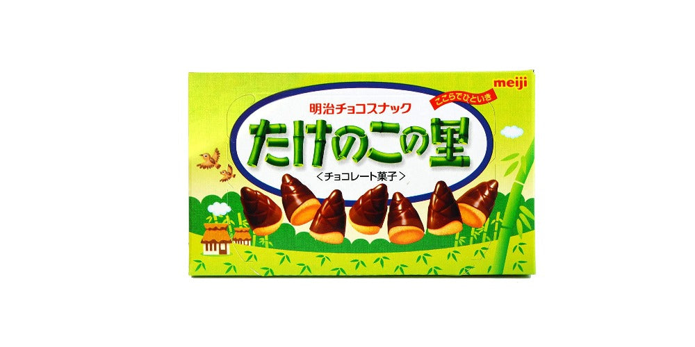 Meiji Takenoko No Sato Chocolate Biscuit Snack 2.46 Oz (70 g)