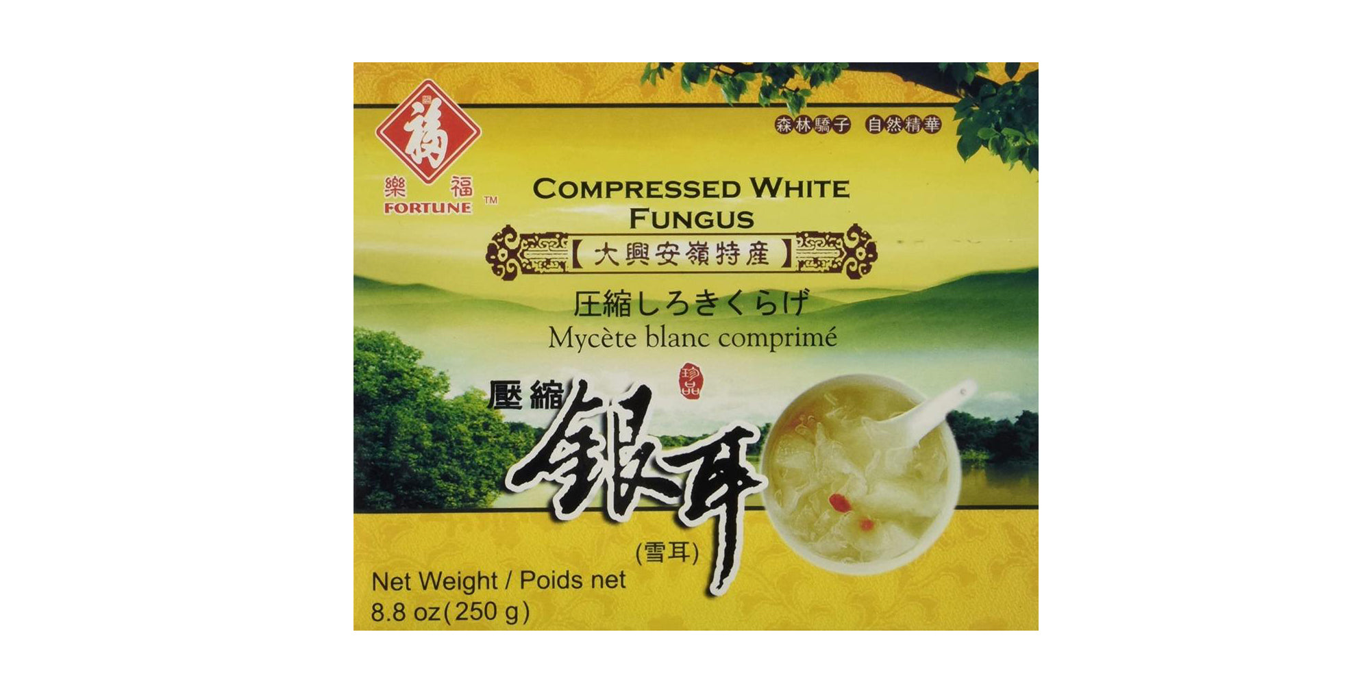 Fortune White Snow Fungus Mushrooms 8.8 Oz (250 g) - 雪耳