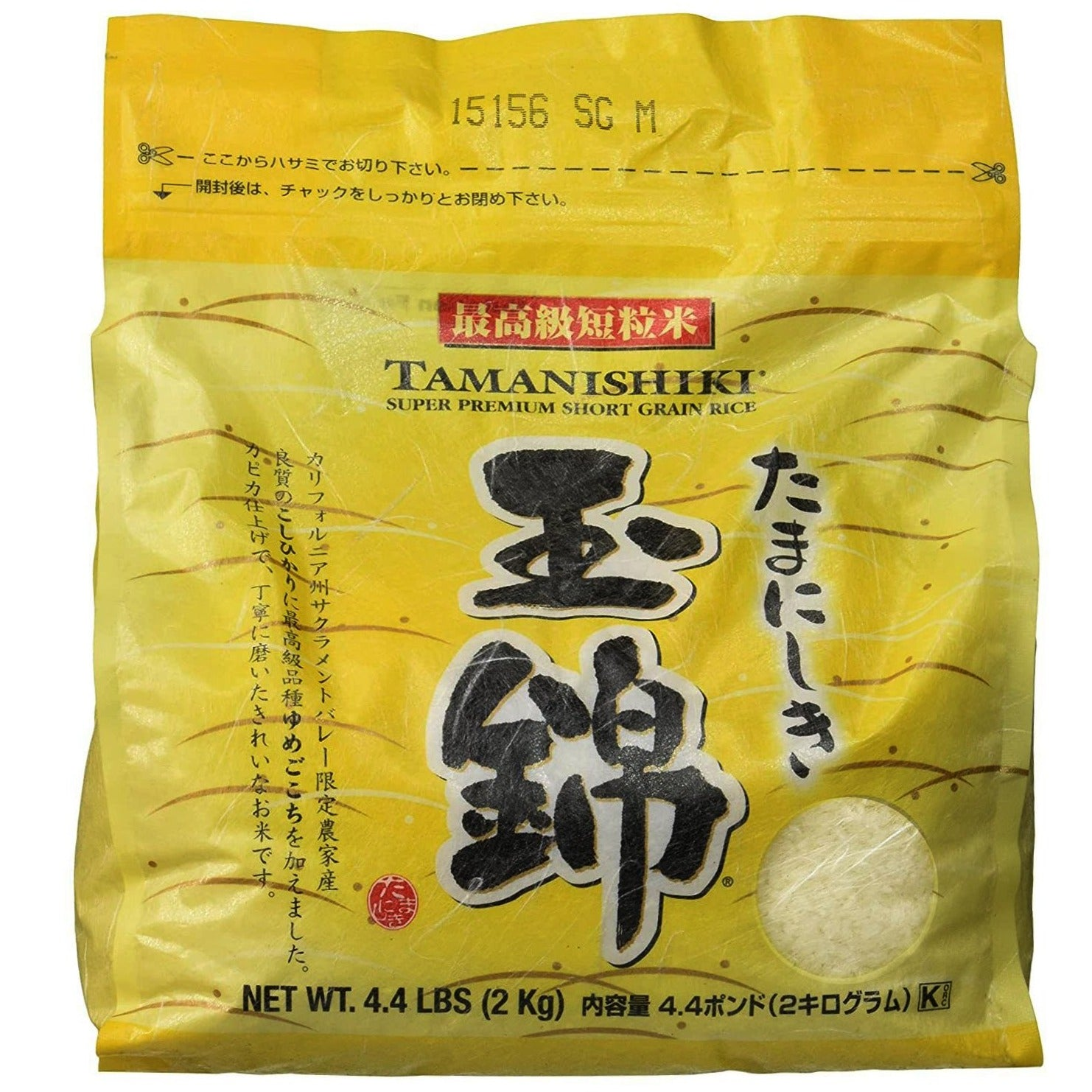 Tamanishiki Super Premium Rice 4.4LBS