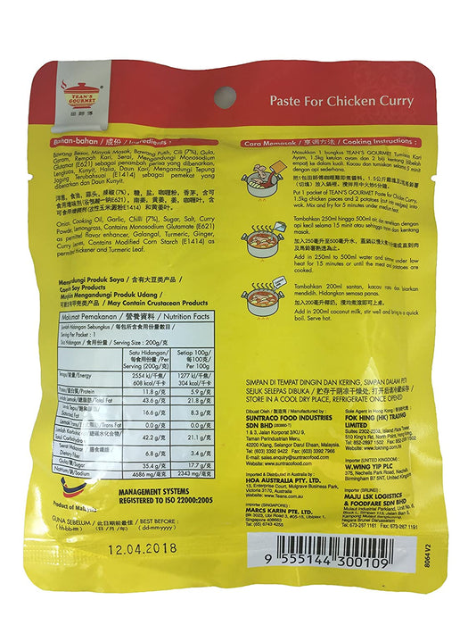 Tean's Gourmet Malaysian Style Tumisan Curry Paste for Chicken 7 Oz (200 g) Pouch