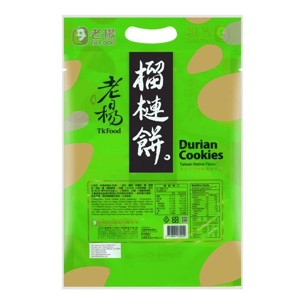 T.K Food Taiwanese Durian Cookies 8.11 Oz (230 g) - 台湾老杨 榴莲饼 230g 包装随机发