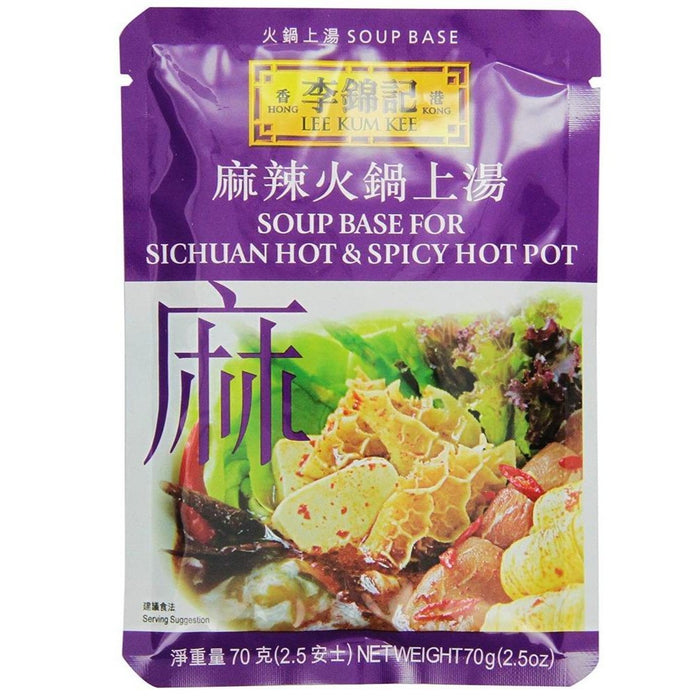 LEE KUM KEE Soup Base for Sichuan Hot & Spicy Hot Pot 2.5 Oz (70 g)