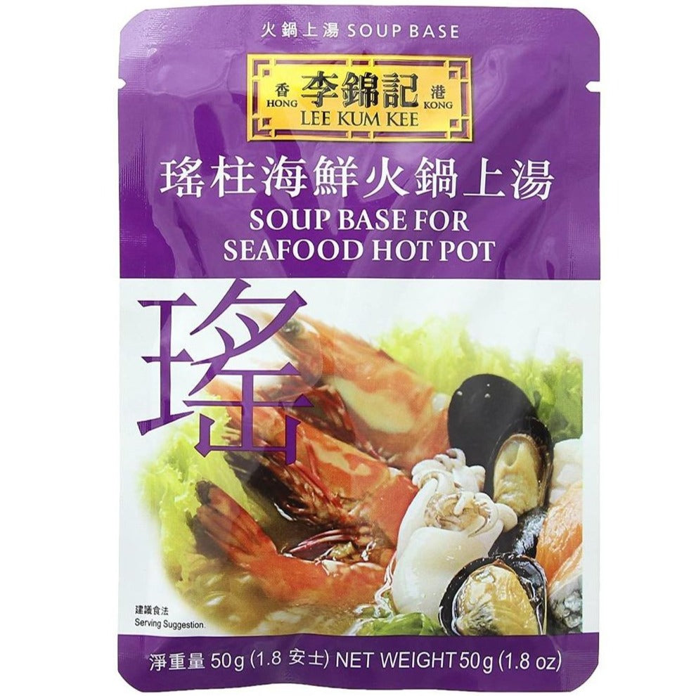 LEE KUM KEE Soup Base for Seafood Hot Pot 1.8 Oz (50 g)