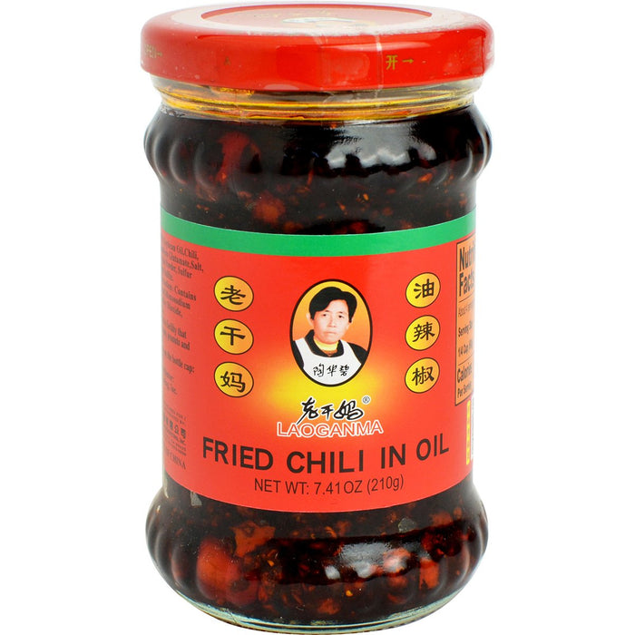 LAOGANMA Fried Chili in Oil 7.41 Oz (210 g) Jar
