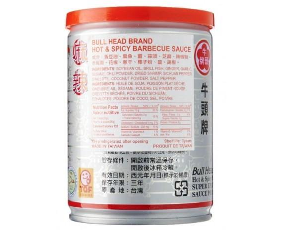 Bull Head Hot & Spicy Barbecue Sauce 8.5 Oz (250 g) - 牛头牌麻辣沙茶酱 250 g