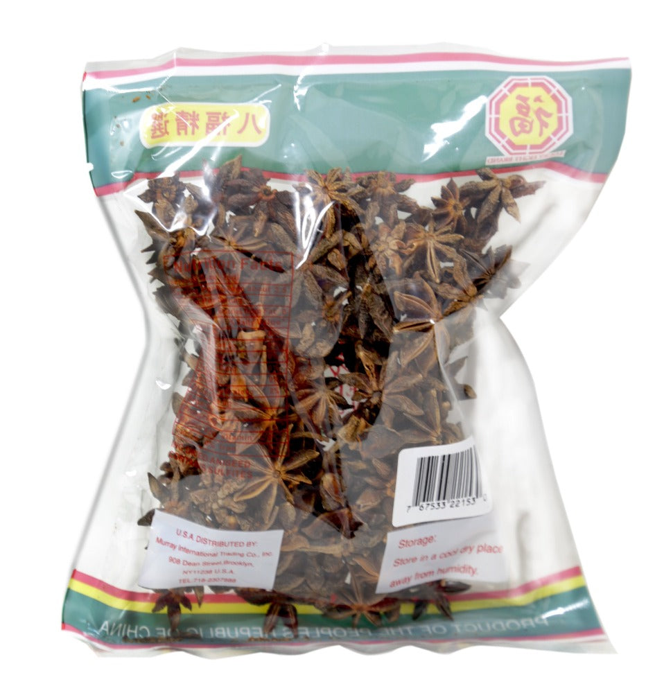 Lucky Eight Brand Dried Aniseed 3.5 Oz (100 g)