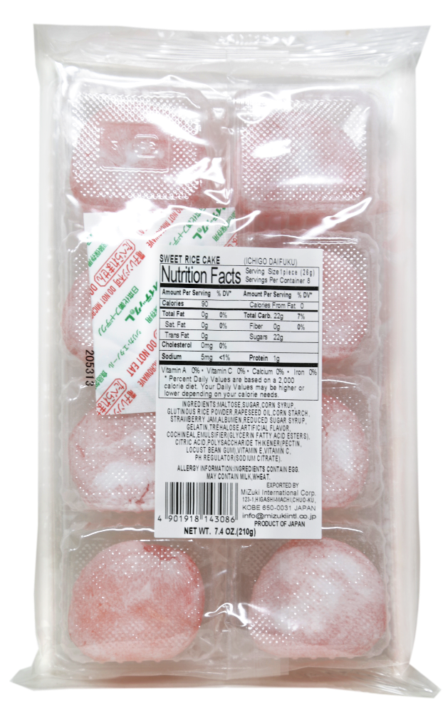 Japanese Fruit Mochi Ichigo Strawberry Daifuku Sweet Rice Cake 7.4 Oz (210 g)