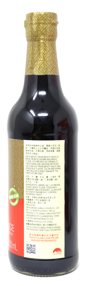 LEE KUM KEE Premium Soy Sauce 16.9 Oz (1.05 pt) 500 mL