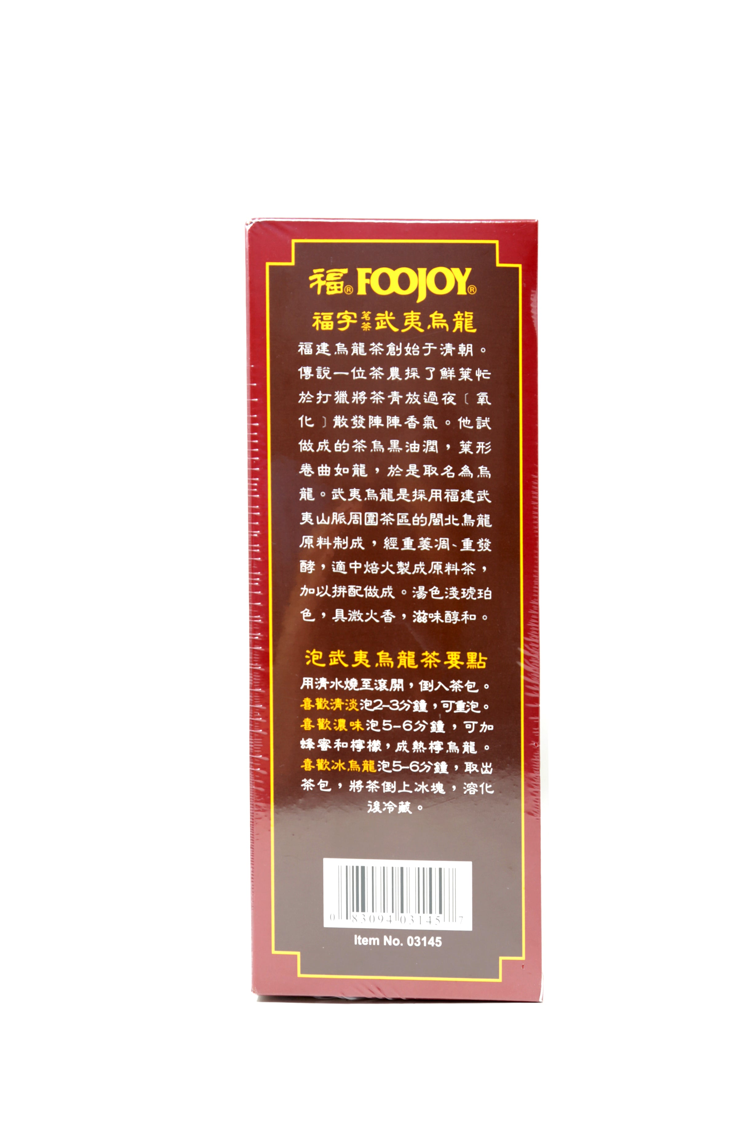 Foojoy Oolong Tea Chamber Tea Bags 7 Oz (200 g)