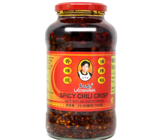 老干妈香辣脆家庭装 LAOGANMA Spicy Chili Crisp Oil Large Family Size 24.69 Oz (700 g) Jar