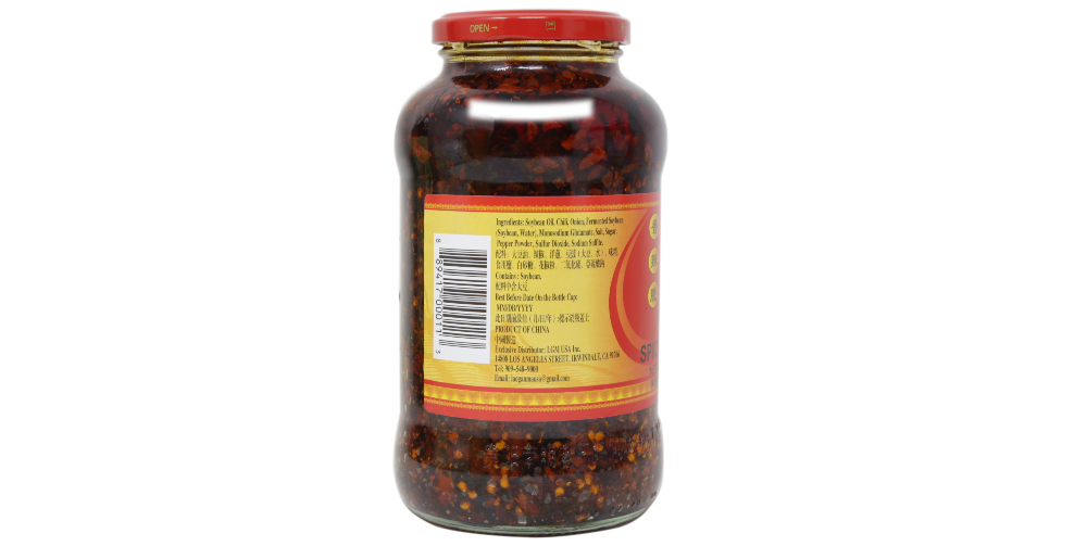 LAOGANMA Spicy Chili Crisp Oil Large Family Size 24.69 Oz (700 g) Jar