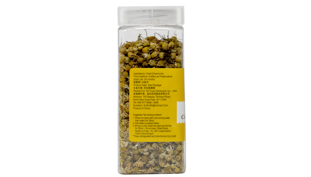 Ren He Tang Chamomile Chinese Herbal Flower Tea Decaffeinated Loose Leaf Tea 1.76 Oz (50 g)