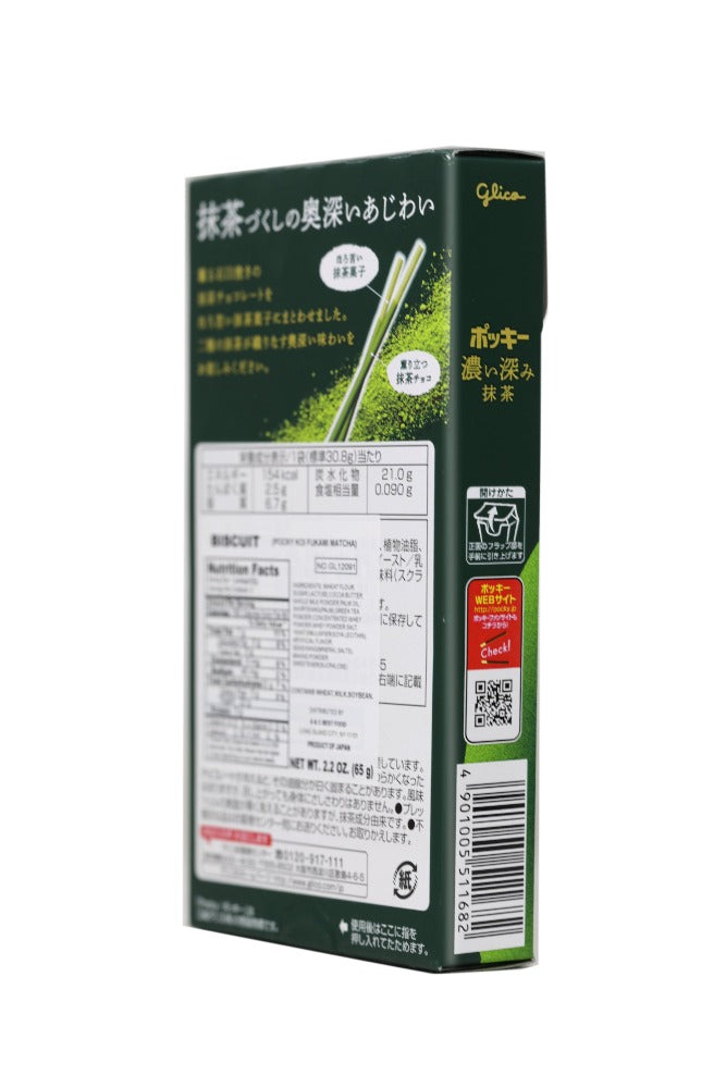 Glico Pocky Double Rich Matcha Green Tea (Koi Fukami) Covered Biscuit Sticks 2.2 Oz (65 g)