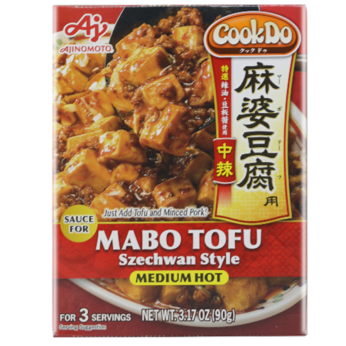 Ajinomoto Cook Do MaboTofu Szechwan Style Medium & Hot Spice 3.17 Oz (90 g)