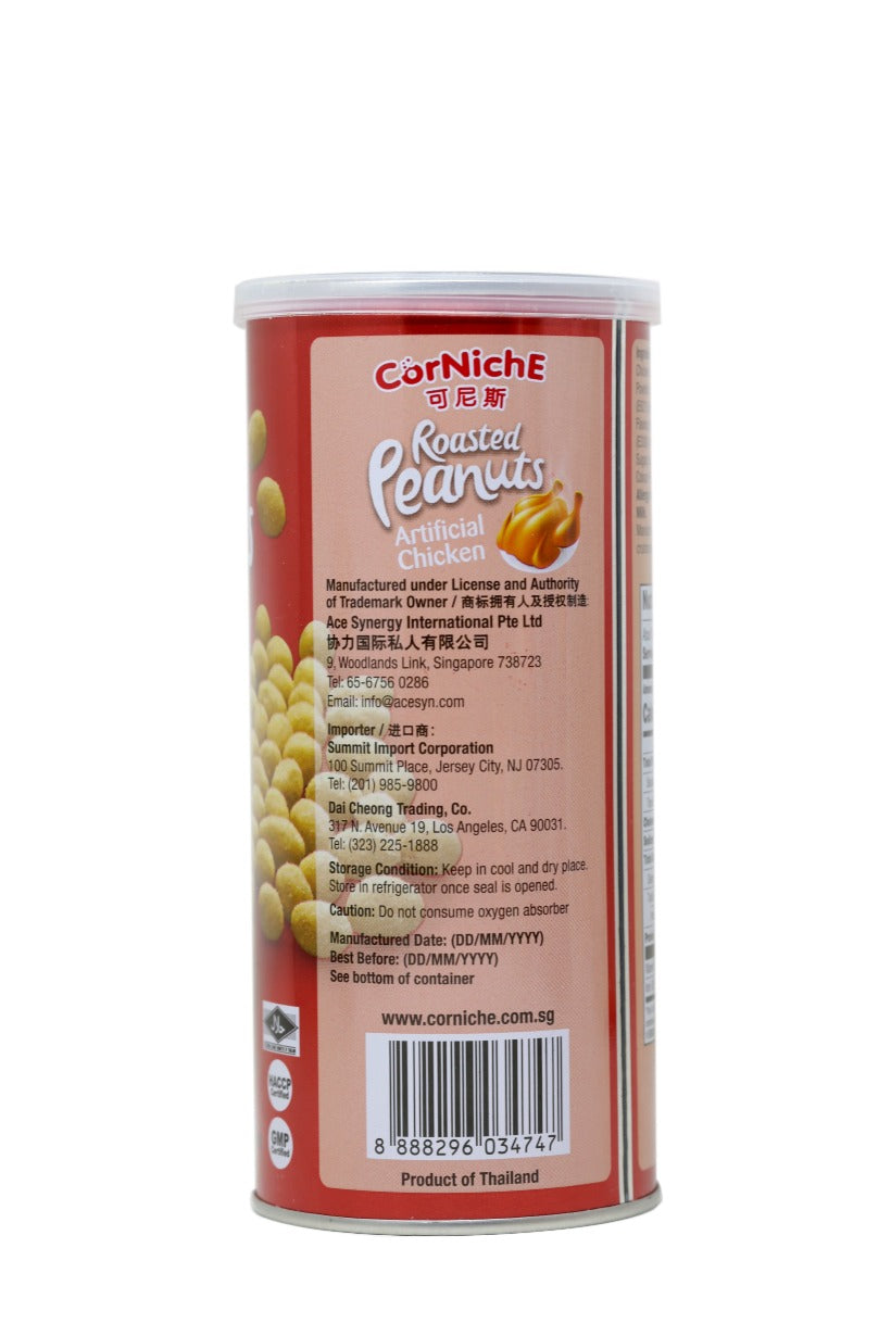 CorNiche Roasted Peanuts Slightly Seasoned with Chicken Flavor 7.05 Oz (200 g)
