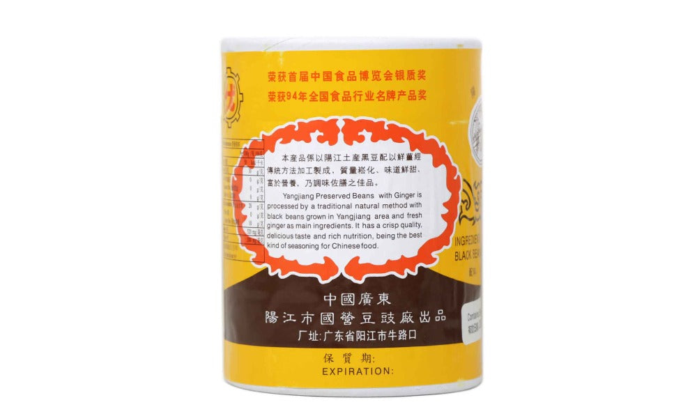 Yang Jiang Authentic Asian Preserved Black Beans with Ginger 17 Oz (500 g)