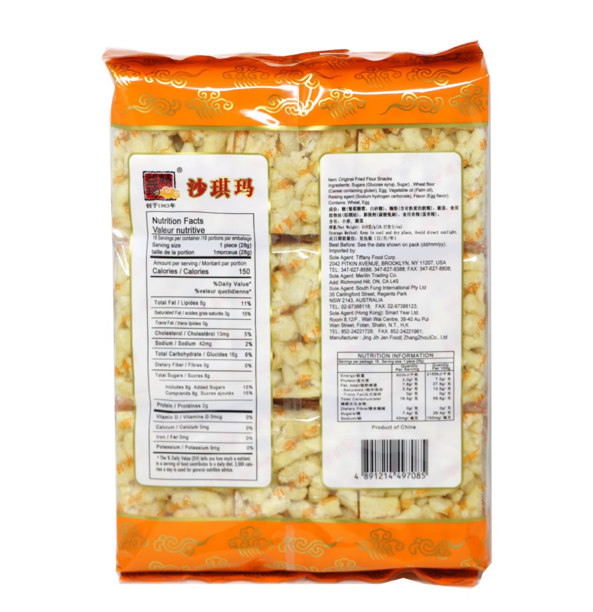 JINGYIZHEN Original Fried Flour Snacks 18.27 Oz (518 g) - 精益珍沙琪玛蛋酥味