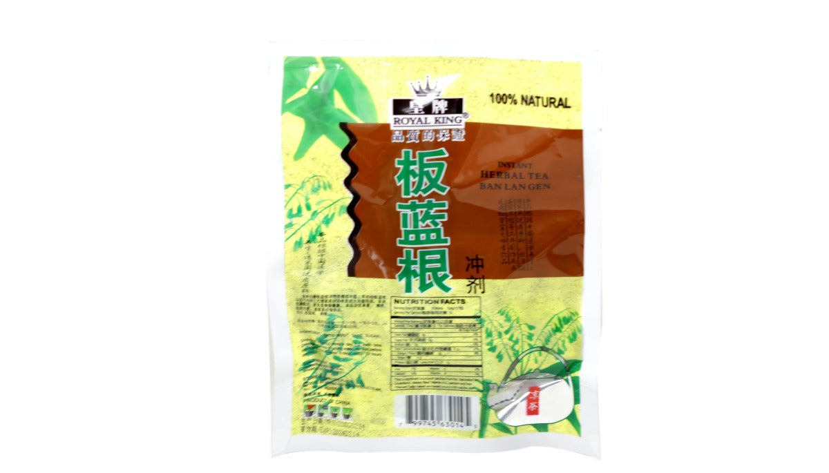 Royal King 100% Natural Low Sugar Instant Herbal Tea 3.5 Oz (100 g) - 皇牌板蓝根茶